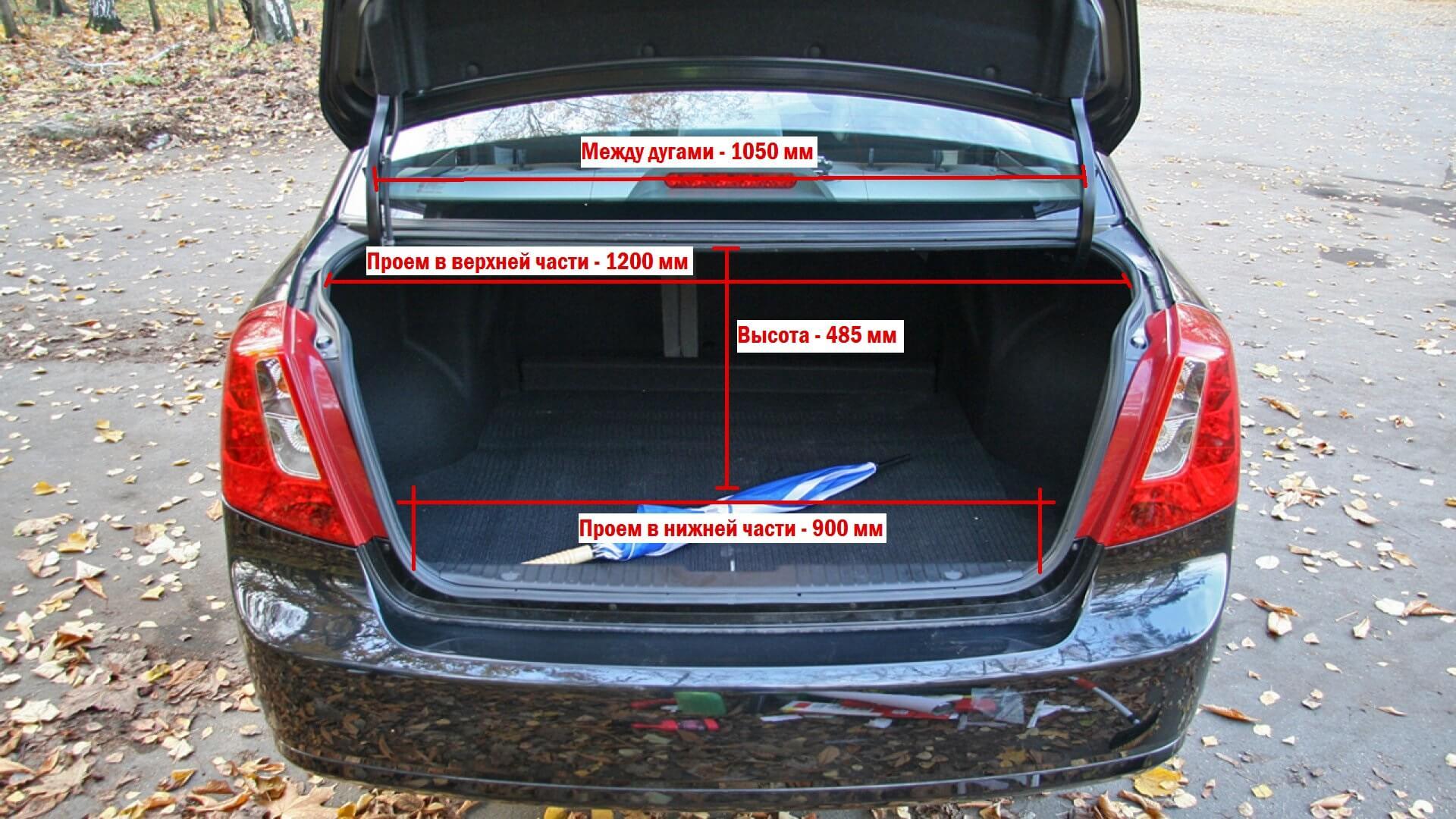 размеры багажника лачетти
