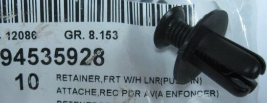 Пистон для подкрылков -артикулGM 94535928