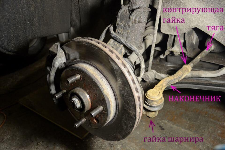 Рулевые наконечники Лачетти